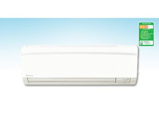 Dàn lạnh treo tường 2 chiều điều hòa multi Daikin CTXM60RVMV