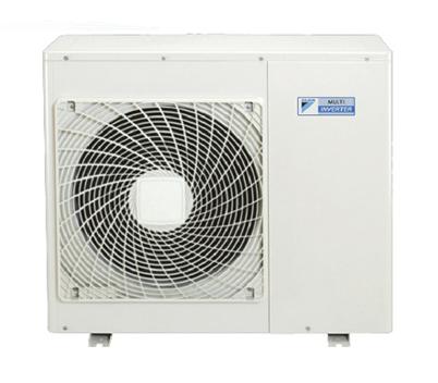 dàn nóng điều hòa multi Daikin 2 chiều 5MXM100RVMV